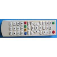 Remote Control for TV/Remote Control for Karaoke/Hotel Specified Remote Control Manufactures