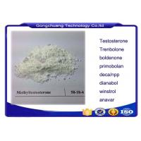 Methyltestosterone 17-Methyltest Testosterone Enanthate Powder For Muscle Growth Manufactures