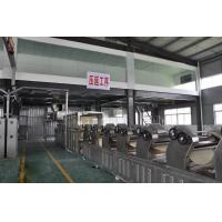 Buy cheap Automatic Corrugated Fried Instant Noodle Processing Line Supplier from wholesalers
