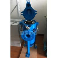 China Carbon Steel Top entry Single Bag Filter Housing- Industrial Filter Vessels on sale