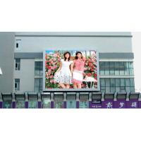 P3.91 Outdoor 250*250mm  HD LED Display  Screen  for Advertising Video Wall Manufactures