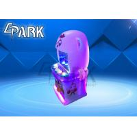 Amusement Arcade Games Machines Coin Operated For Children Manufactures