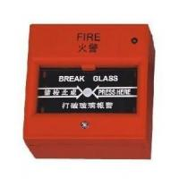 Fire Alarm Red Manufactures
