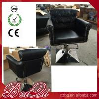 Old Style Barber Chair Beauty Salon Hair Cutting Chairs Wholesale Hair Styling Chairs Manufactures