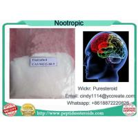 Nootropics Drug Fladrafinil Powder Pharmaceutical Raw Materials For Energetic Supplement Crl-40, 941 Manufactures
