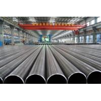 seamless boiler pipe/tube low price Manufactures
