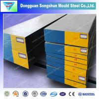 High quality AISI 4340 steel mold steel plate wholesale Manufactures