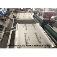 25 X 12 Cm Protective Packaging Air Cushion Film Material Pillow Pack Machine SGS Manufactures