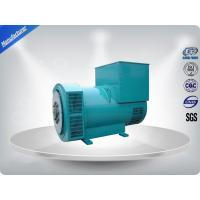 GPI274C Three Phase AC Synchronous Brushless Alternator in Diesel Generator Manufactures