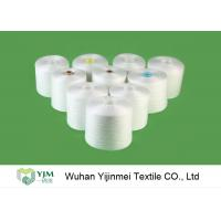 Buy cheap 40s/2 50s/2 60s/2 Double Twist Poly Core Spun 100% Polyester Staple Fiber Raw from wholesalers