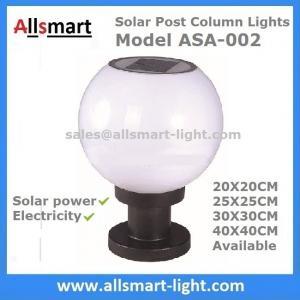Quality Solar Post Column lights Solar Fence Top Pillar Outdoor Lighting 20cm25cm30cm40c for sale