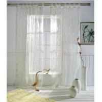 Fabric Curtain (1005) Manufactures