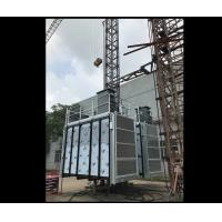 Double Cabin Building Construction Lift Hoist New Condition With 3 Ton Lifting Capacity Manufactures