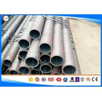 Carbon Steel Tube Mechanical For Car And Machinery Purpose 325mm Diameter A519 1541 QT Manufactures