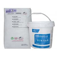 Quality JS General Flexible Cement Waterproofer Mortar For Basement , Cement Based Adhesive for sale