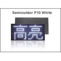 China Hot sale high quality semi-outdoor 32cm*16cm P10 white led display module windows sign led module resolution 32x16 on sale