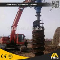 Construction Tooling Hydraulic Auger Drill KA6000 Top Drilling Hole Equipment Part Manufactures