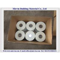 Buy cheap Fibre Cement Boards Adhesive Tape from wholesalers