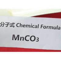 92% Purity Wet Natural Magnetic Materials White Powder For Fertilizer Manufactures