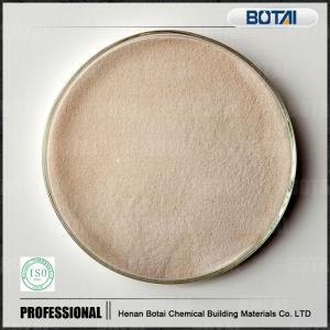 China concrete pce admixture polycarboxylate superplasticizer powder on sale