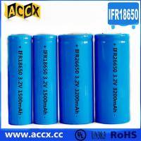 IFR18650 3.2V 1500mAh LED flashlight battery Manufactures