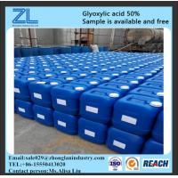CAS NO.:298-12-4,glyoxylic acid 50% for hair straightening Manufactures