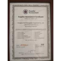 Shanghai KUB Refrigeration Equipment Co., Ltd. Certifications