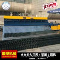 3m Automatic Chain Link Fencing Machine / Weaving Opening 25mm - 100mm Manufactures