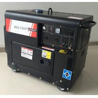 Hone use 5kw  silent diesel generator set  key start  single phase  hot sale Manufactures