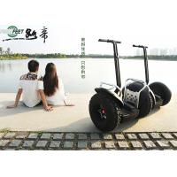 High-Tech Long Range Electric Off Road Scooter With Powerful Two Big Motor Manufactures