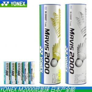 YONEX  Badminton Shuttlecock M2000,M300,M370,M500 bulk discount original quality