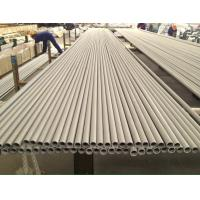 Quality ASTM A213 TP304 / 304L, Heat Exchange Tube , Stainless Steel Seamless Tube, for sale