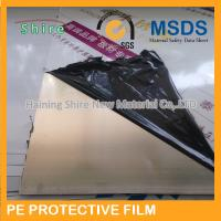 High Adhesive Touch Screen Protector Film Clear Protective Tape For Mirror Board Manufactures