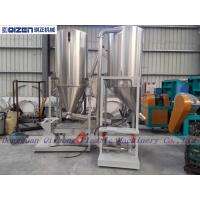 Linear Plastic Vibrating Screen Machine Set With Removable Hopper Manufactures