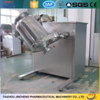 China three-dimensional swing  mixer machine for dry powder on sale
