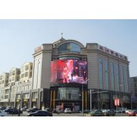 P3.91 P4.81 P6.25 Outdoor Curved LED Screen , Fixed Or Rental Advertising LED Display Manufactures