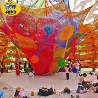 Toddler Obstacle Course Equipment , Indoor Rope Course Playground Equipment Manufactures