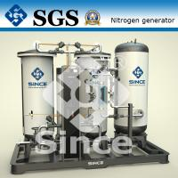 SGS / CE / ISO / SIRA Oil & Gas PSA Nitrogen Generator Package System Manufactures