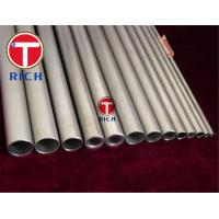 Buy cheap Astm A270 Bright Annealed Stainless Steel Welded Pipe OD 4mm - 1200mm from wholesalers