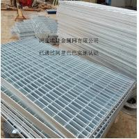 Grating plate for ship company Manufactures