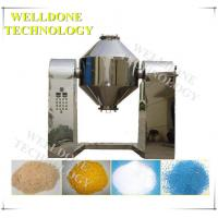 0 . 5 - 40Ton Vacuum Drying Machine Touch Screen Control Explosion Resistance Manufactures