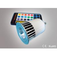 GU10 Colour Changing Led Lights 5W Colour Changing Led Light Bulbs ATF-RGB5WGU10 Manufactures