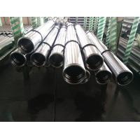 Cold Drawn Hollow Round Bar Corrosion Resistant High Precision Manufactures