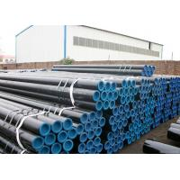 China ST45.8 / ST35.8 Welding Steel Tube Hot Dip Galvanized ,Large Calibre Thick Wall Pipe on sale