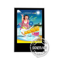 17 inch Wall Mounted LCD AD Board for Poster Display , 4:3 Aspect Ratio Manufactures