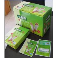 China bamboo vinegar patch on sale