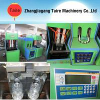 blow moulding equipment Manufactures