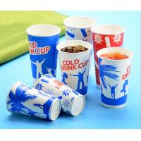 Individual Party Club Cold Paper Cups / Disposable To Go Cups With Lids Manufactures
