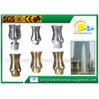 Commercial Cascade Fountain Nozzle , Stainless Steel Fountain Nozzles Wind Resistance Manufactures