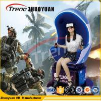 VR Game 9D Virtual Reality Simulator 220V Exclusive Immersive VR Experience Manufactures